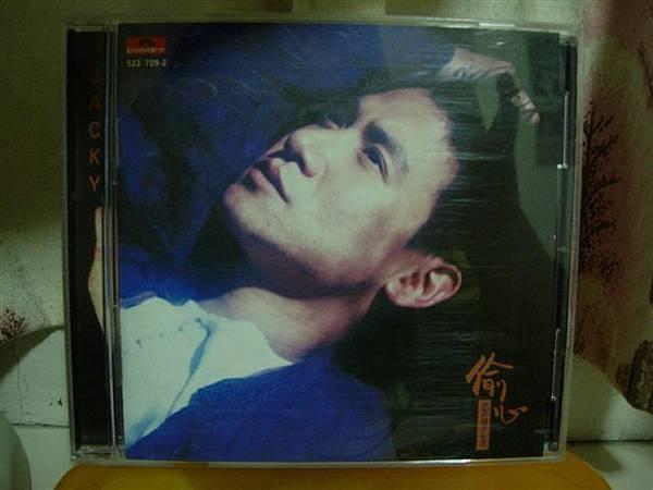 1994張學友「偷心」(國語)