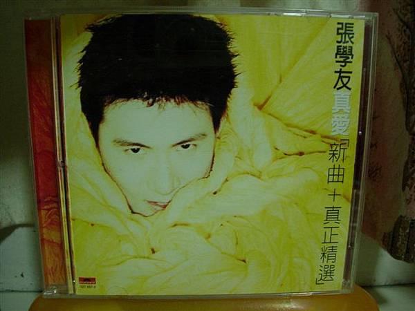 1995張學友「真愛  新曲+真正精選」(國語)