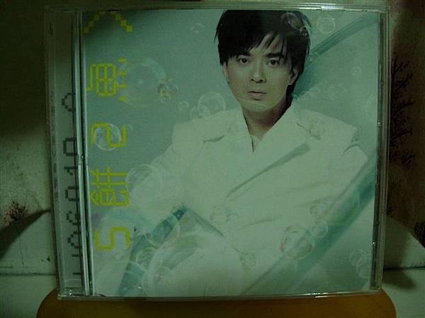 1996黃耀明「5餅2魚」(粵語)