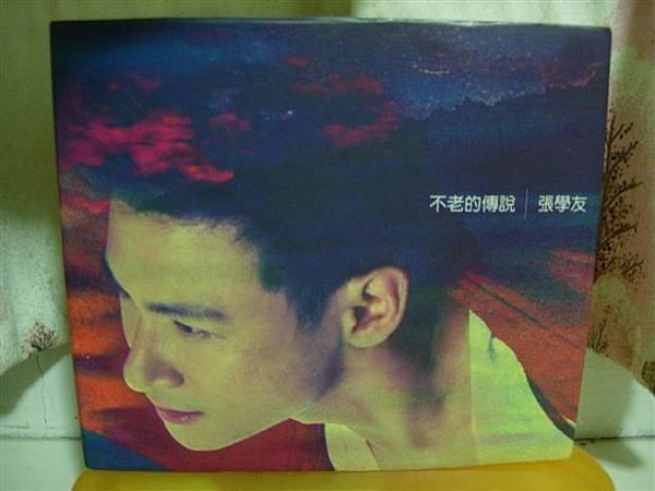 1997張學友「不老的傳說」(粵語)