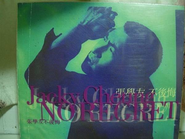 1998張學友「不後悔」(國語)