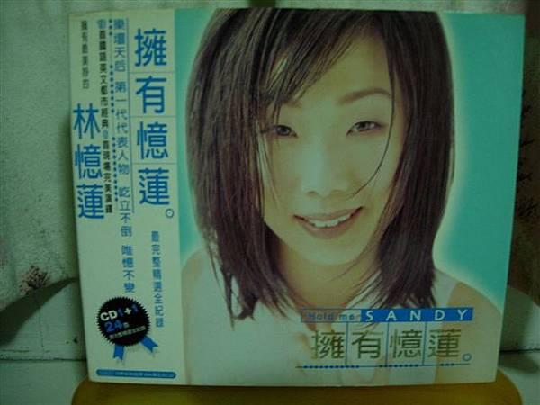 1999林憶蓮「擁有憶蓮  最完整精選全紀錄」(國語)