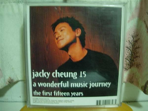 2000張學友「Jacky Cheung 15」(粵語)