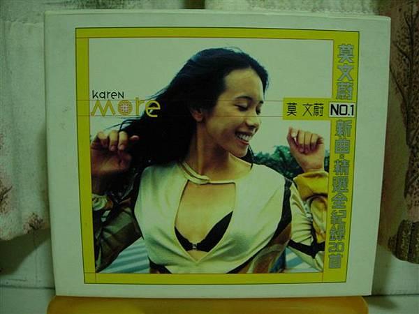 2000莫文蔚「NO.1新歌+精選全紀錄20首」(國語)