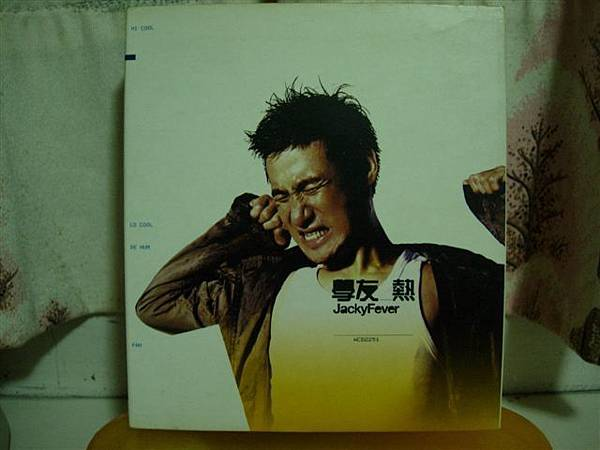 2001張學友「熱」(國語)