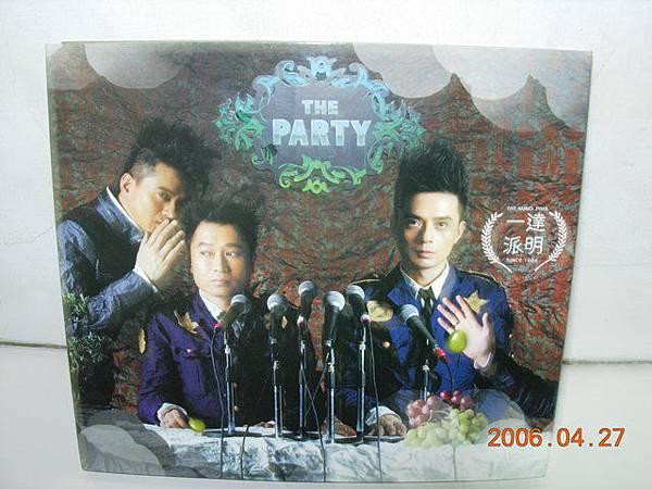 2005達明一派「THE PARTY」(粵)