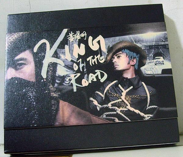 2008黃耀明「KING OF THE ROAD」(粵)