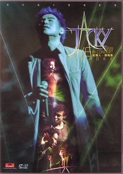 1999張學友-1999友個人演唱會DVD