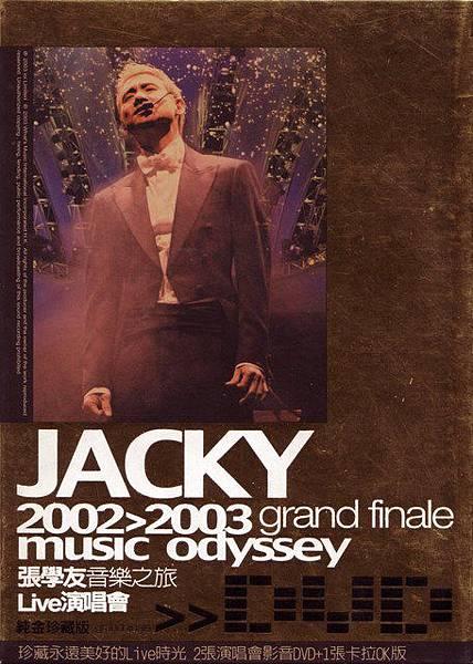 2003張學友-2002~2003音樂之旅演唱會DVD珍藏版