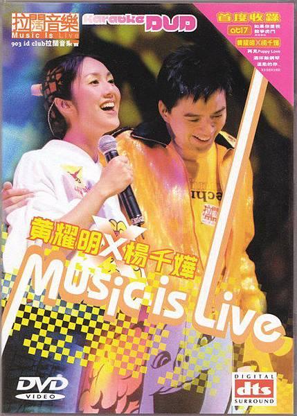 2004黃耀明&楊千嬅-(2003)拉闊音樂DVD