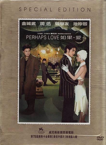 2005電影-如果愛DVD