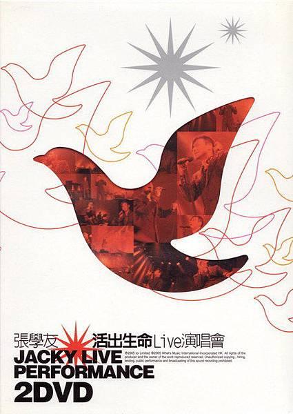 2005張學友-(2004)活出生命Live演唱會DVD