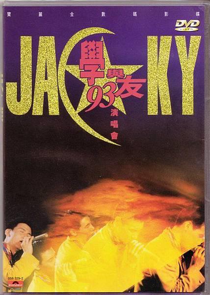 1998張學友-(1993)學與友93演唱會DVD