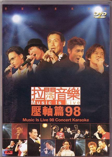 1998-拉闊音樂壓軸篇98DVD