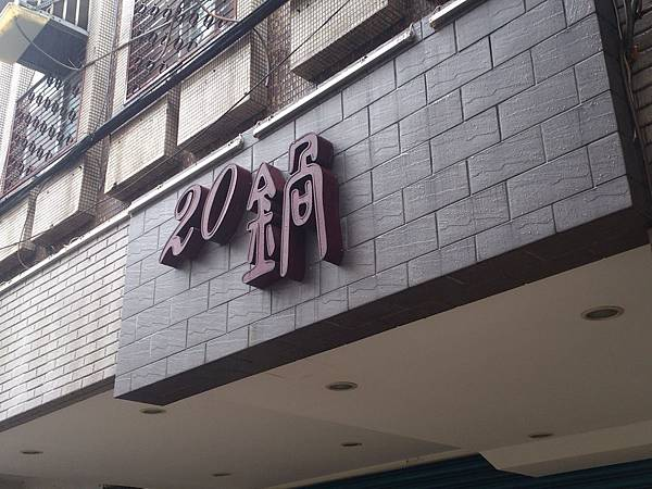 2012-12-02 11.45.54