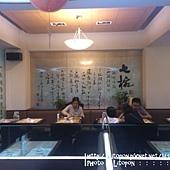 nEO_IMG_2012-12-29 17.20.37