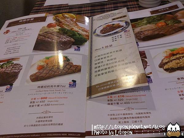 nEO_IMG_2012-12-29 12.06.30