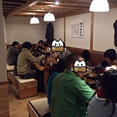 nEO_IMG_2012-12-30 12.02.46