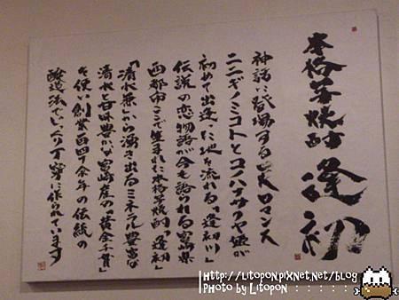 nEO_IMG_2012-12-30 12.04.12