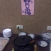 nEO_IMG_2013-01-26 12.59.05