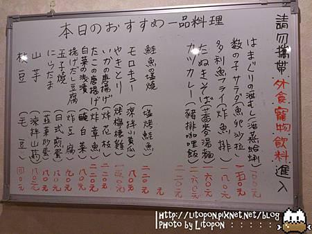 nEO_IMG_2013-02-05 18.53.03
