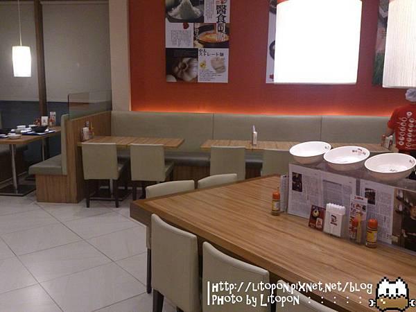 nEO_IMG_2013-03-24 18.44.11