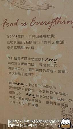 nEO_IMG_2013-06-10 12.36.42