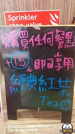 nEO_IMG_2013-06-10 13.11.34