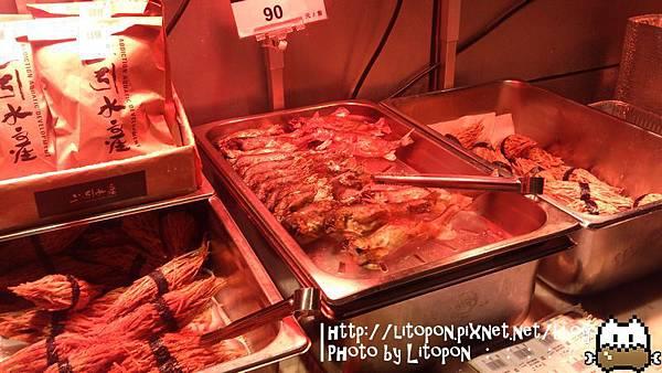 nEO_IMG_2013-08-03 10.49.13.jpg