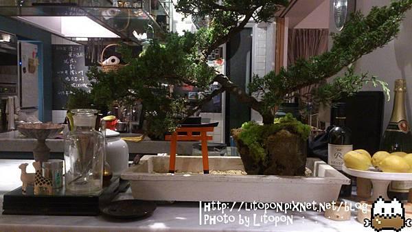 nEO_IMG_2014-06-14 21.47.57.jpg