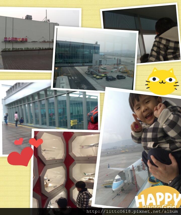 PhotoGrid_1390157061236
