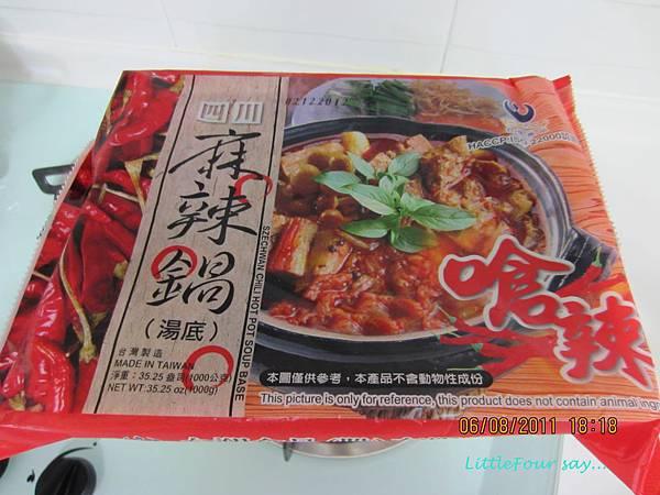 呷火鍋.JPG