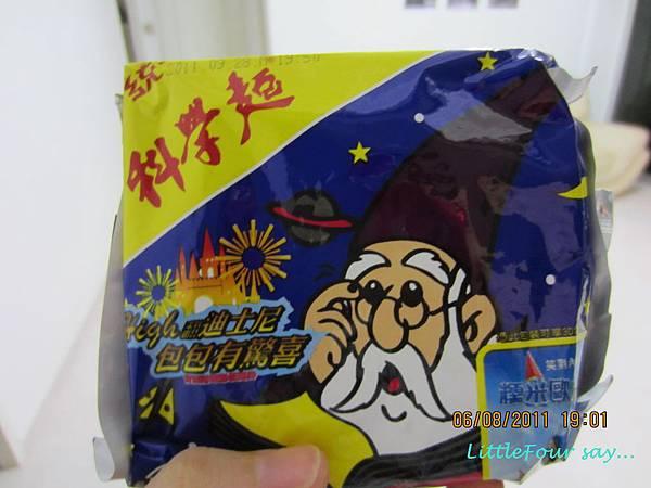 呷火鍋14.JPG