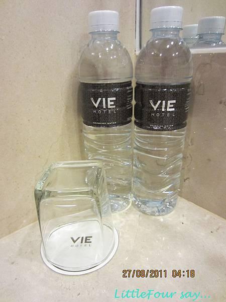 VIE Room8.JPG