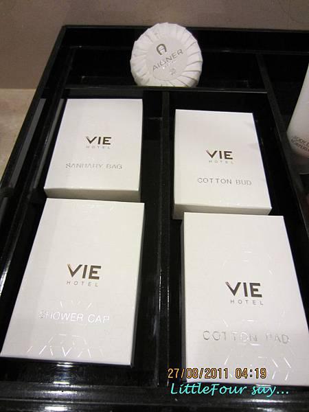 VIE Room13.JPG