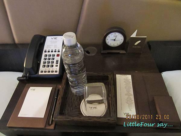 VIE Room22.JPG
