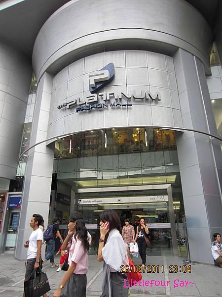 水門購物中心.JPG