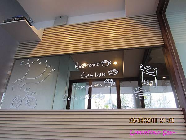 水門購物中心10.JPG