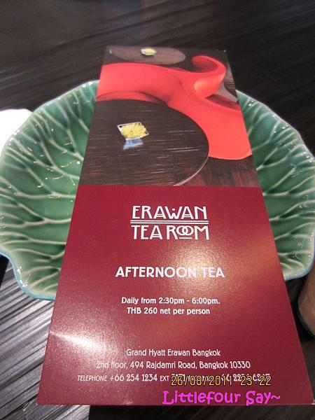 Erawan3.JPG