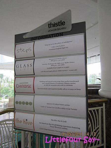 Thistle1