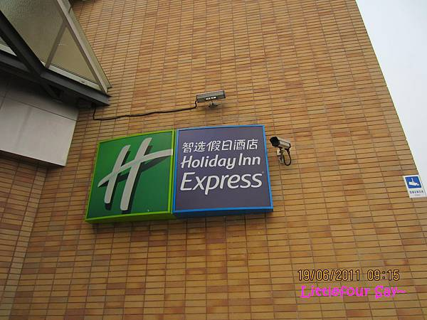 Holiday inn3