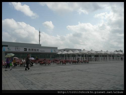 20100920_093507_ShangHaiWorldExpo2010
