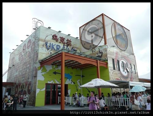 20100920_152333_ShangHaiWorldExpo2010