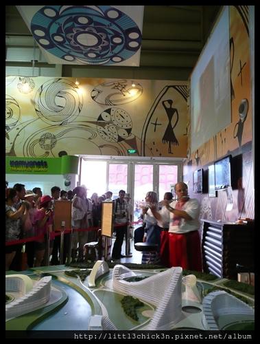 20100920_153320_ShangHaiWorldExpo2010