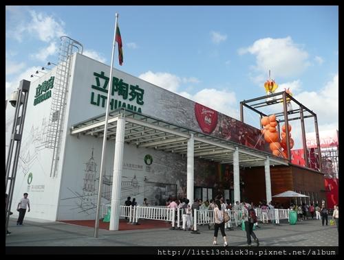 20100920_160844_ShangHaiWorldExpo2010