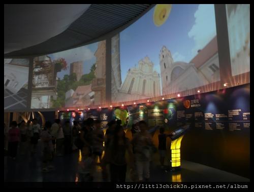 20100920_161356_ShangHaiWorldExpo2010