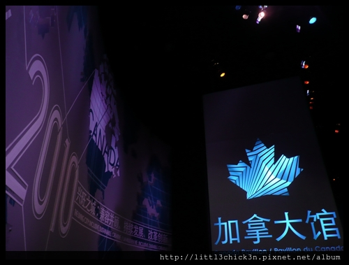 20100920_164359_ShangHaiWorldExpo2010