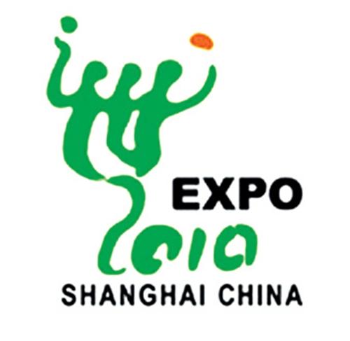ShanghaiWorldExpoLogo