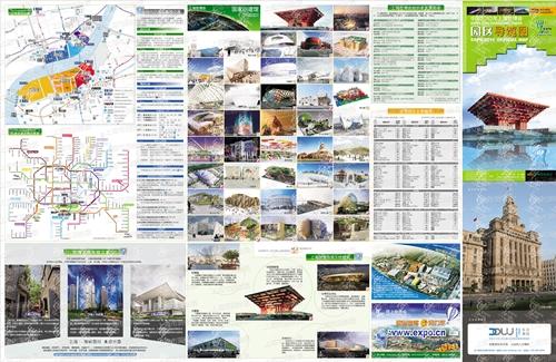 ShanghaiWorldExpoMap01