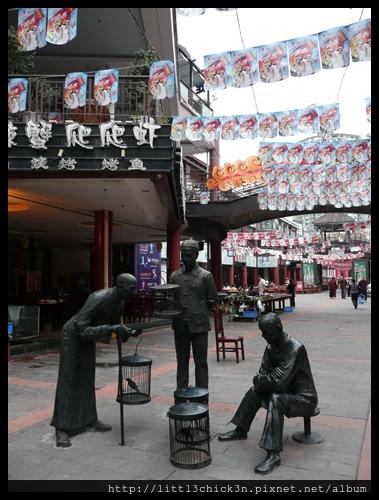 20101011_174841_SiChuanChengDu